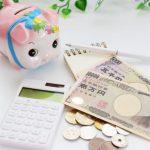 仮想通貨投資の最低金額は?子育て主婦のお小遣いやパート代でも投資できる?