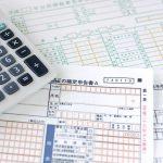 仮想通貨の納税方法まとめ!納税期限やタイミングは?納税しなかったらどうなる?