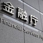 ホワイトリスト入りの仮想通貨一覧!金融庁の登録基準は?いつ追加される?