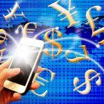 暗号通貨とは?特徴やメリット(必要性)は何?仮想通貨との違いも