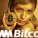 DMMBitcoin(取引所)の口座開設方法まとめ!本人確認や2段階認証登録を解説!
