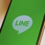 LINE(ライン)が仮想通貨交換業に申請中!取引所に参入!LINEpayとの連動も?